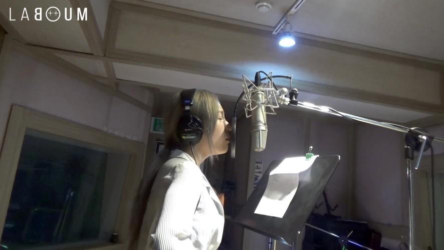 소연(SOYEON) - 'Two Of Us' recording film