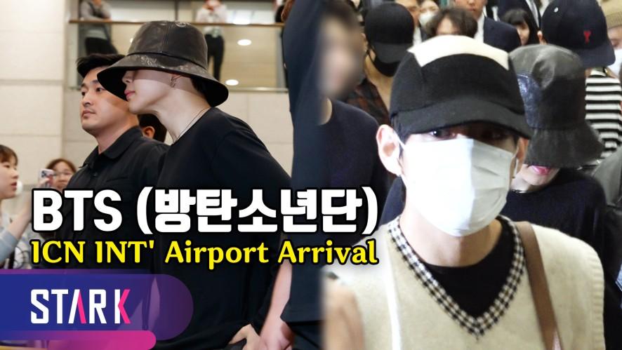 갓탄소년단 귀국! '지민이는 아미 행복의 이유' (BTS, 20191013_ICN INT' Airport Arrival)