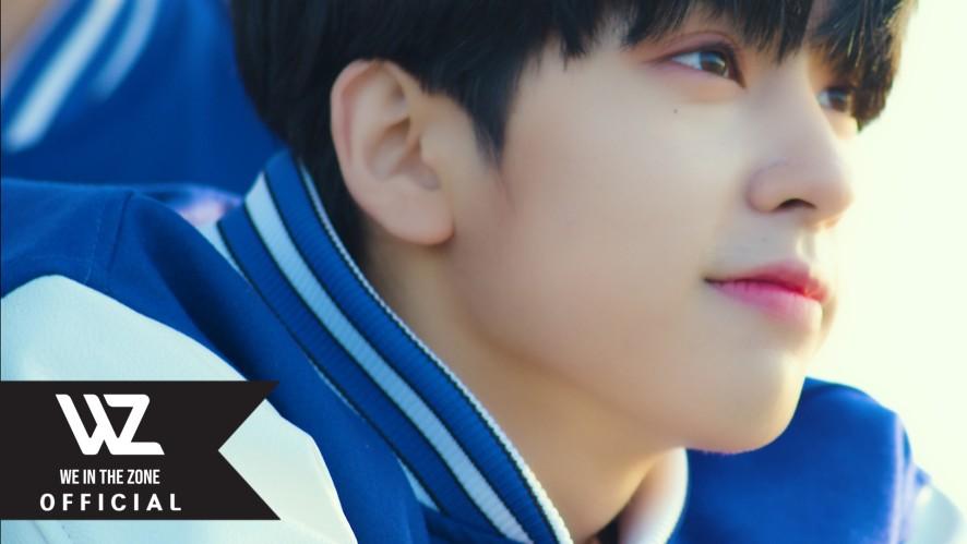 WE IN THE ZONE(위인더존) 'LOVEADE' MV TEASER 1 (SHIHYUN ver.)