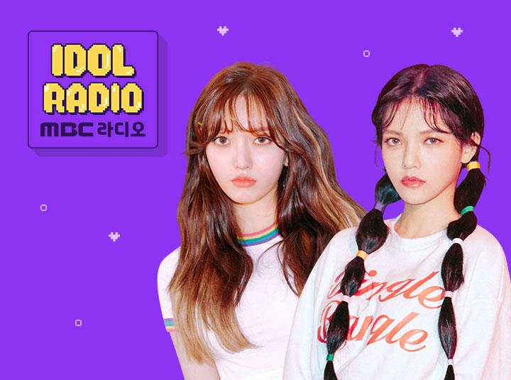 'IDOL RADIO' ep#378. 열려라 에이티즈 (스페셜 DJ AOA 지민&찬미 with 에이티즈)