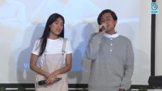 Alika & Rama - Best Part @ Alika & Rama 'Sudah, Sudahlah' MV Screening