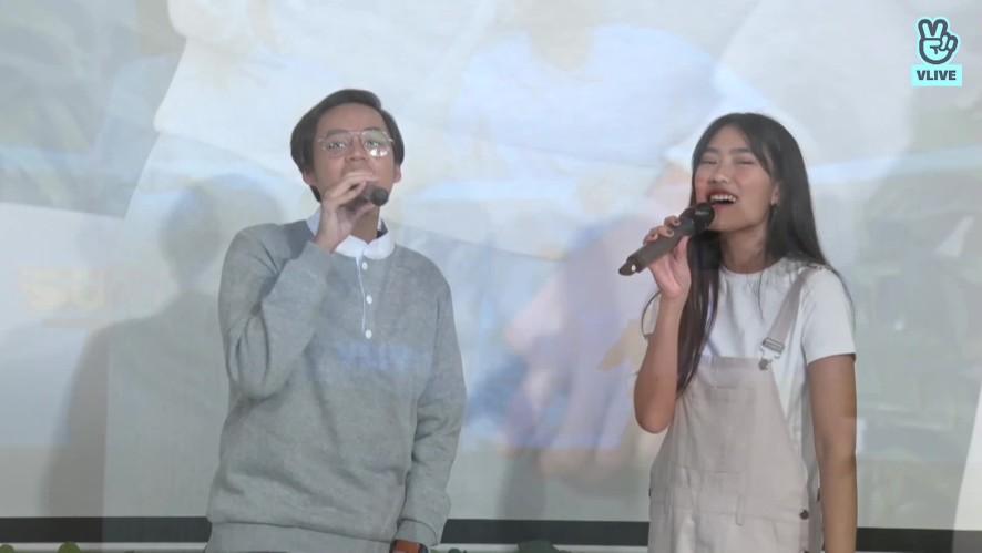 Alika & Rama - Sudah, Sudahlah @ Alika & Rama 'Sudah, Sudahlah' MV Screening
