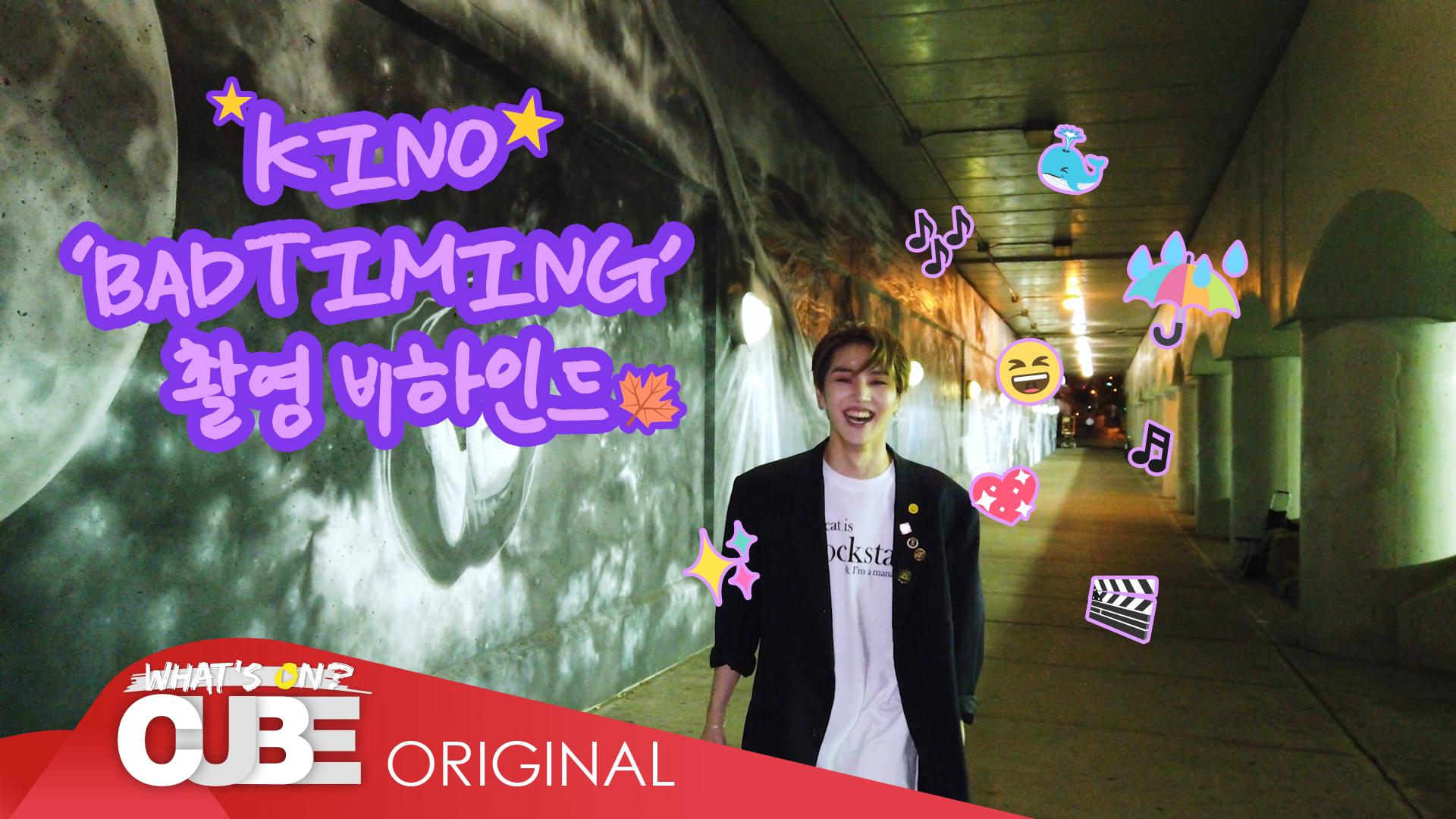 펜타곤 - PRISM LOG #03 : 키노의 'BADTIMING' 촬영 비하인드