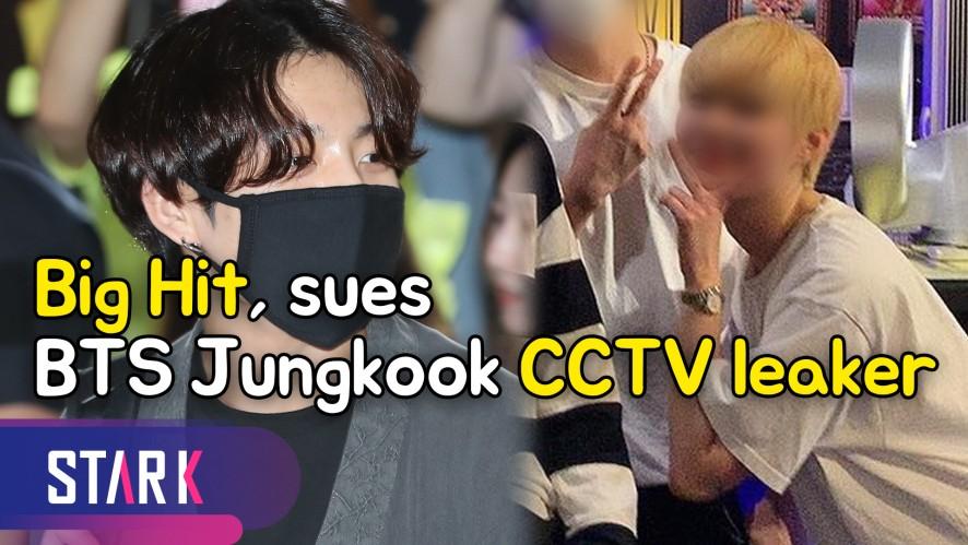 Big Hit, sues 'BTS Jungkook CCTV leaker' (빅히트, '방탄소년단 정국 CCTV 유출자' 고소)