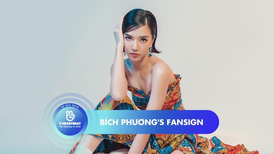 Bích Phương's Fansign - V HEARTBEAT LIVE OCTOBER 2019