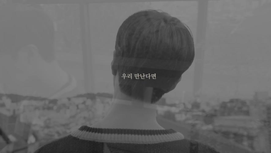 [스무살 '낮과 밤' Title Teaser #2]