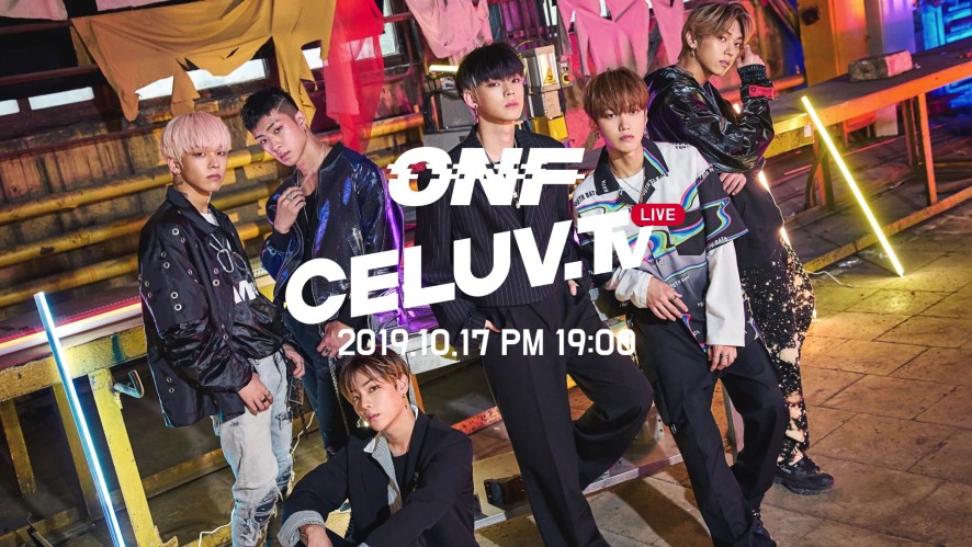 [I'm Celuv] 10월 17일 '온앤오프(ONF)' 방송 예고 (Celuv.TV)