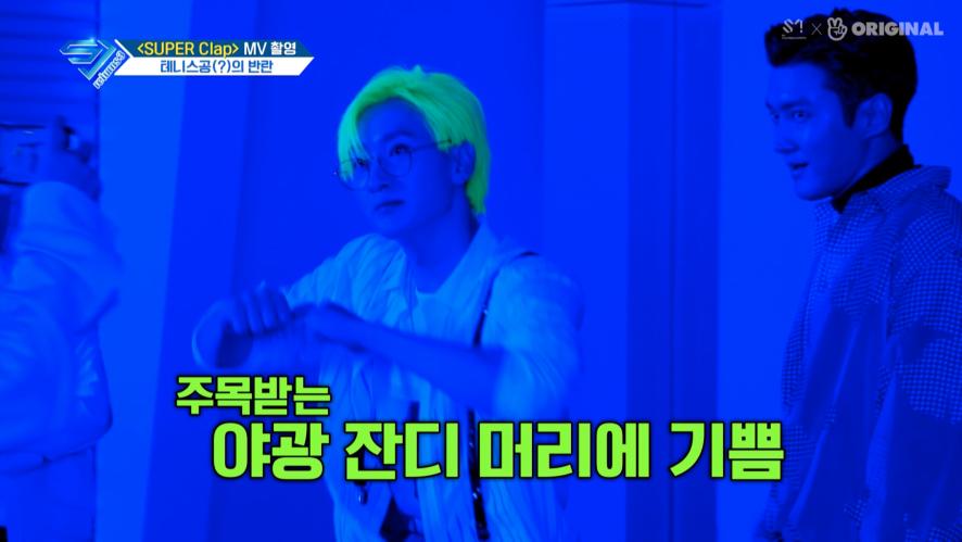 슈주 리턴즈3 EP49- [SUPER Clap] 뮤직비디오 촬영2