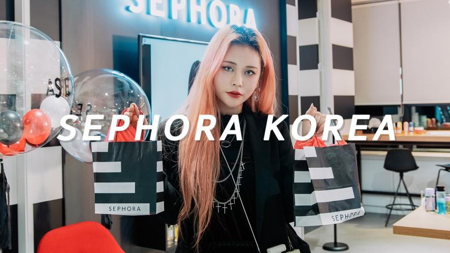 EUNBI✟SEPHORA KOREA+UNBOXING