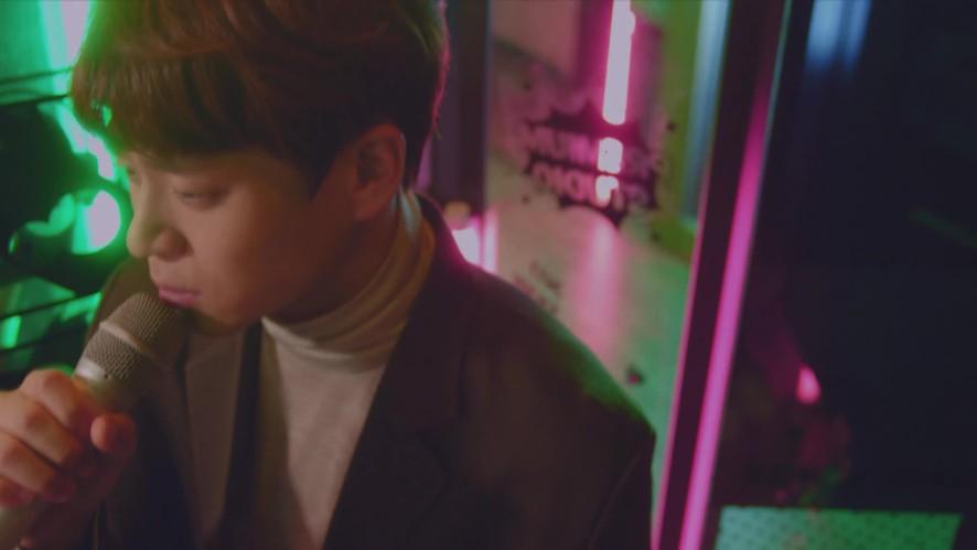 [하은] '혼코노(Honkono)' Official MV