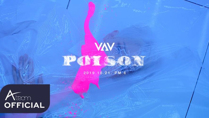 VAV(브이에이브이) - 'POISON' MV Teaser 1