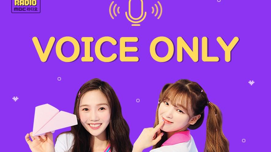 [Full]'IDOL RADIO' ep#383. 아이돌 플레이리스트 (스페셜 DJ 오마이걸 승희 & 효정 with. 픽보이)