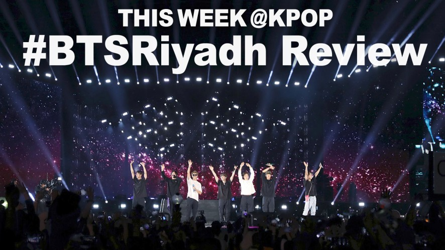 Our reporters review BTS' world tour concert in Riyadh, Saudi Arabia, last week.