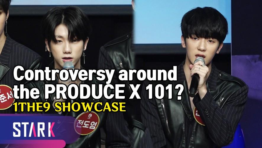 """원더나인, 프엑 조작-페미 논란 '난감한 질문을 대하는 태도' (""""Controversy around the PRODUCEX101?"""", 1THE9 SHOWCASE)"""
