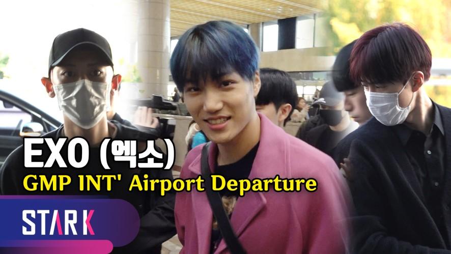 파란 머리에 핑크 코트 소화하는 김카이의 환한 미소 (EXO, 20191017_GMP INT' Airport Departure)