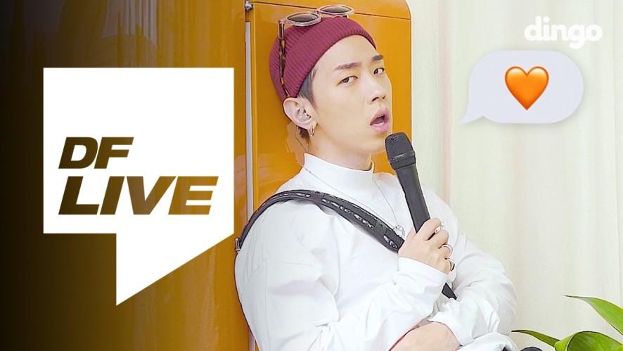 GRAY(그레이) - TMI / [DF LIVE]