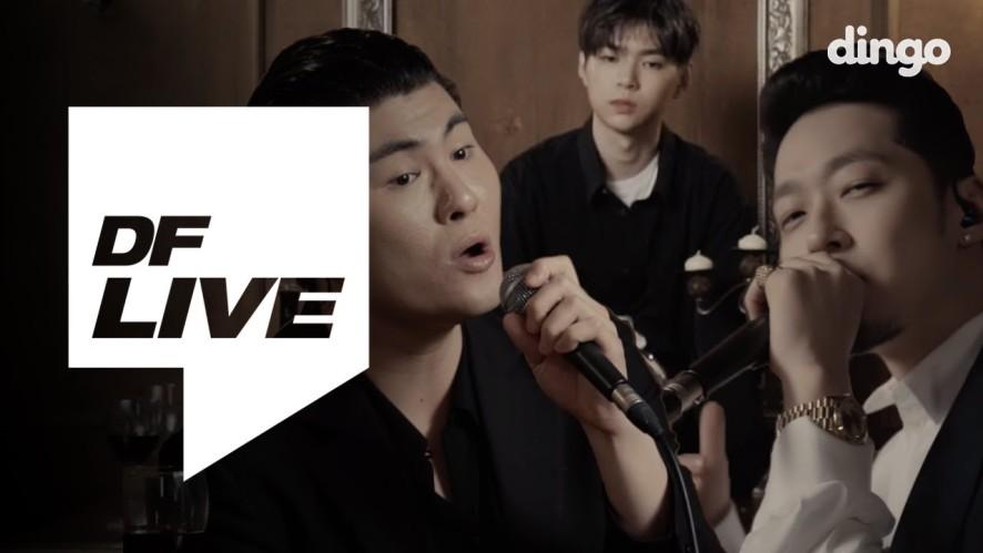 BOYCOLD (보이콜드) - 5 (five) (Feat. 카더가든, The Quiett (더콰이엇)) [DF LIVE]