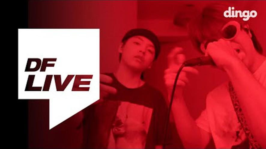 노엘 NO:EL - 앵무새(feat. 한요한 Han Yohan)[DF Live]