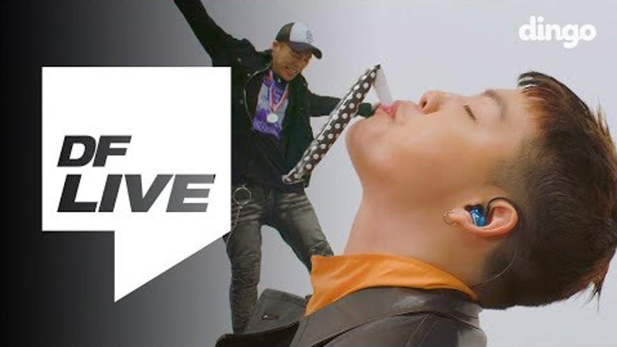 NO:EL(노엘) - Celebration (Prod. By Minit) (Feat. Jhnovr(존오버)) [DFLIVE]