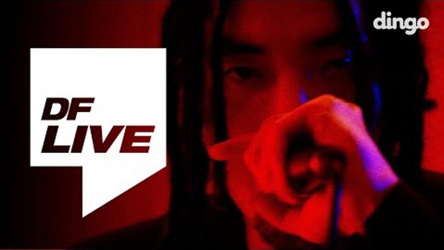 Ja Mezz(자메즈) - I met kanye west (Prod. By Dakshood(닥스후드)) [DF Live]