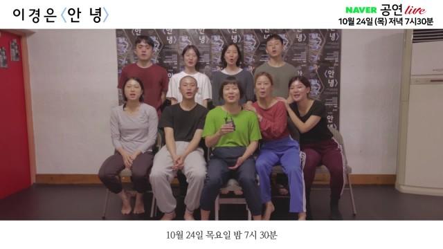 [예고] 무용 <안녕> 공연실황