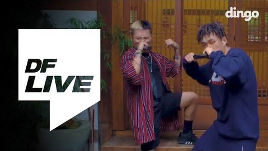 [DF LIVE]이로한, 오담률 - 북 remix (feat. 던밀스, 우디고차일드)