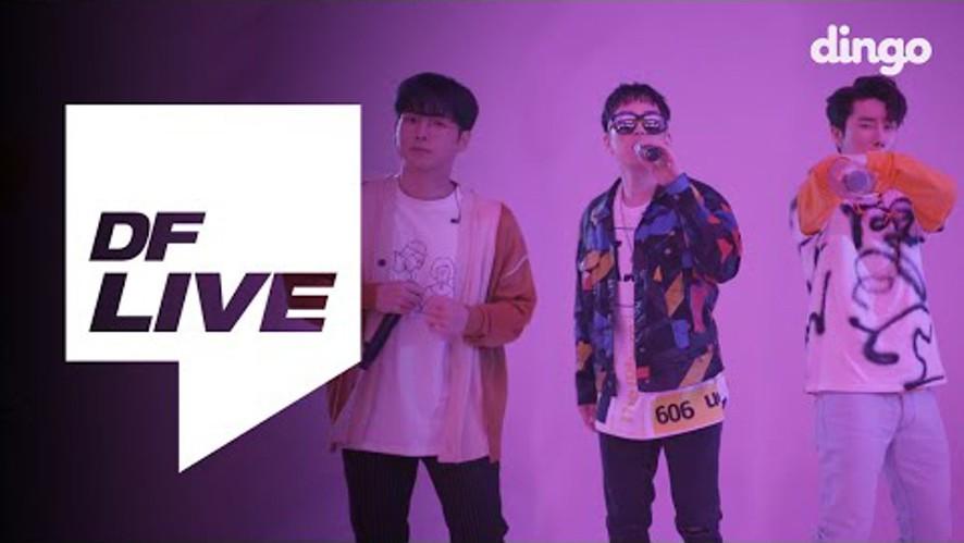 산이 San E 매드클라운 Mad Clown - 너랑나랑노랑 (Butterfly) (Feat. 범키 (BUMKEY)) [DF LIVE]