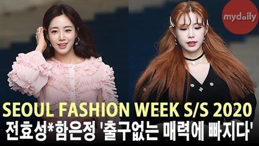 [Jeon Hyo sung-Eunjung] '출구없는 매력'