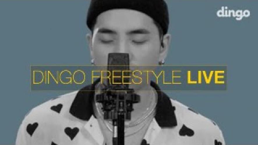 [DF Live] 레디(Reddy) - 즐겨(feat.챈슬러)