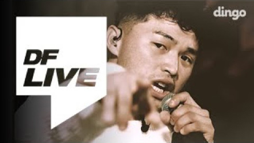 [DF LIVE]Microdot - Dining Table