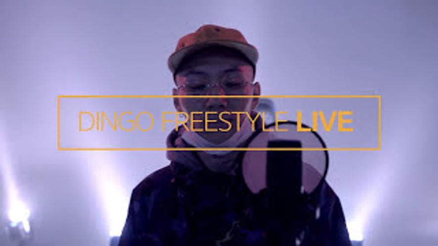 [DF Live] Loopy(루피) - Blacklist
