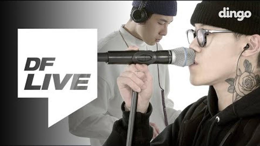 XXX - 수작 [DF LIVE]