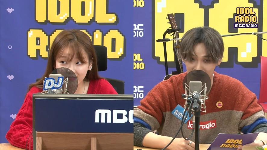 """""""더 예뻐 보인다...♥"""" 선배미 뿜뿜 풍기는 착한 선배 임현식♡"""