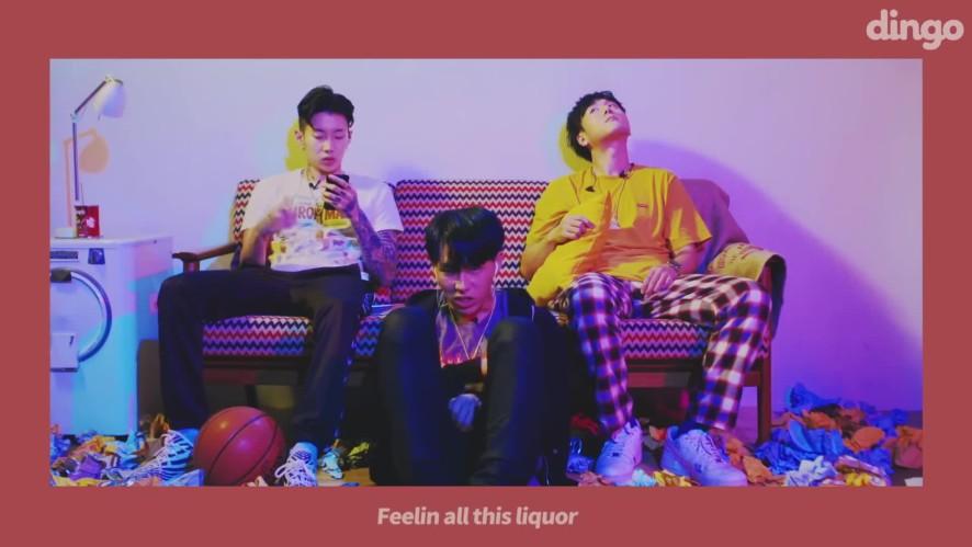 [MV] iffy 이피 - 박재범, 식케이, 피에이치원 | 라이브