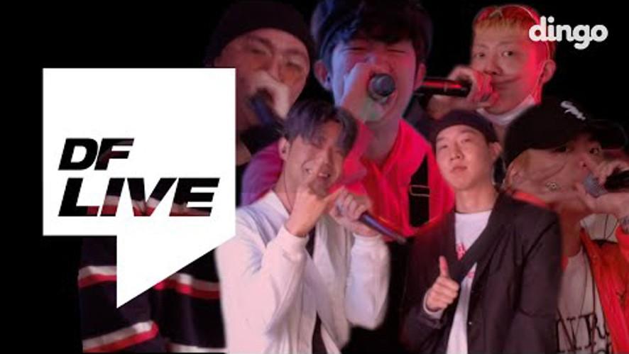코스믹보이(Cosmic Boy) - 동서남북(feat.최엘비,오르내림,키드밀리,기리보이,한요한)[DF Live]