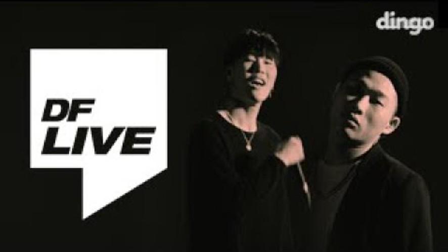스윙스 Swings - Young CEO (feat. 윤병호 (Bully Da Ba$tard)) [DF LIVE]