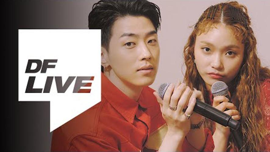 이진아 Lee Jin Ah - RUN (with 그레이 GRAY) [DF LIVE]