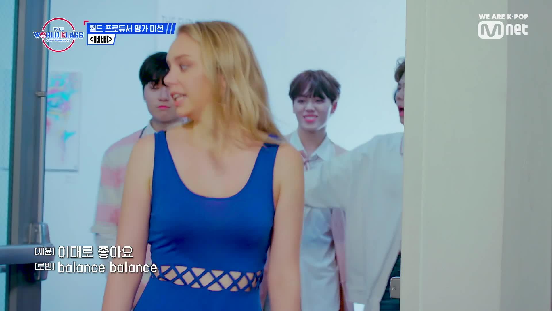 [3회] ♬ 삐삐 - 예비 TOO @ 월드 프로듀서 평가 미션