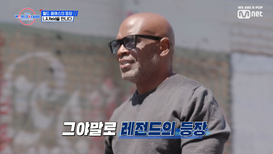 [EP03] 'World's best producer' L.A.Reid is here!