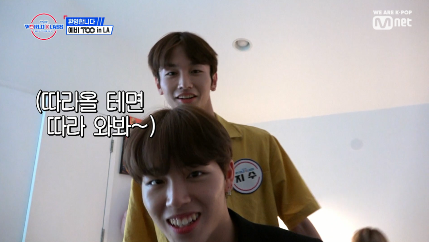 [EP03] 'Welcome!' TOO candidates' dorm in LA, with smart (?) cameras