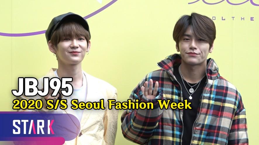 JBJ95, 독특한 패션도 완벽히 소화하는 비주얼 (JBJ95, 2020 S/S Seoul Fashion Week)