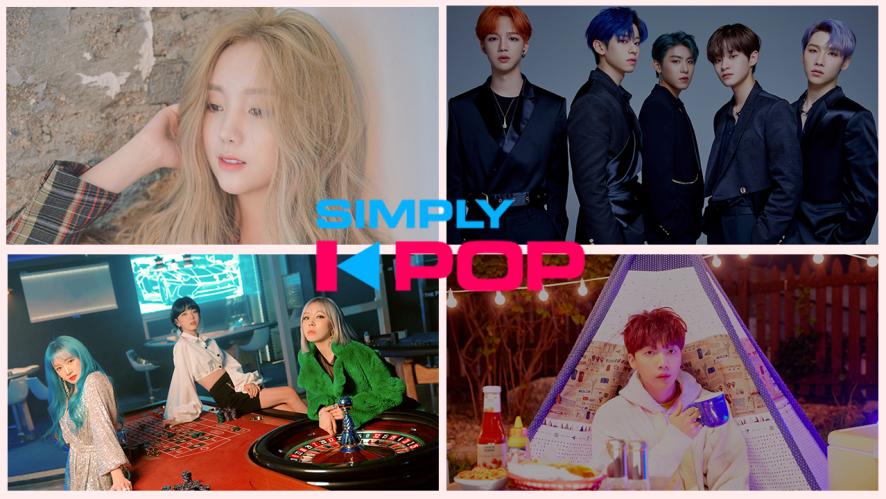 Simply K-Pop Ep.384 (Kei, AB6IX, JUNG DAE HYUN, Ladies Code, Dreamcatcher)