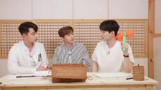 <2PM GRHC (GuRoomHyunChin) Special Episode : Princes of Hanok Village> Extended Ver. EP.3