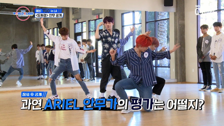 [EP03] 'Unbelievable' <Shangri-La> & 'Already done?' <Abracadabra> dances!