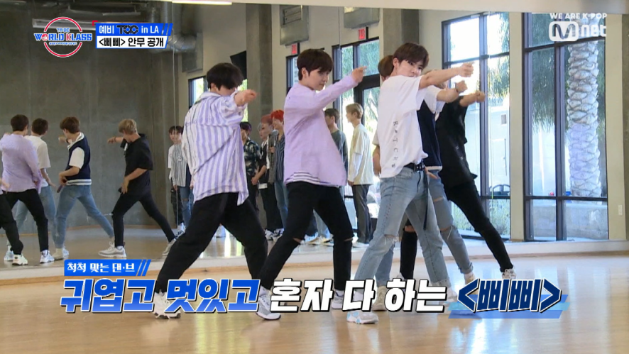[EP03] 'Making people smile' <BBIBBI> team's dance in perfect sync!