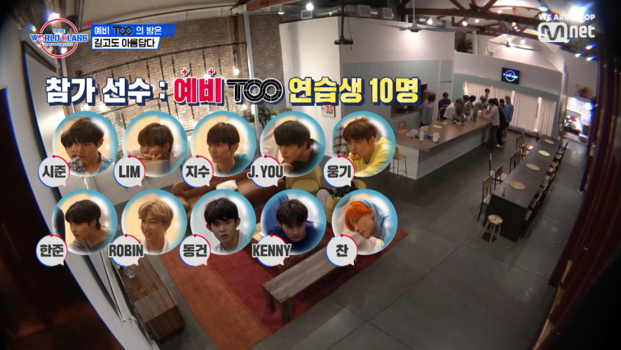 [EP03] The 1st 'World Klass bed assignment' bottle lid match