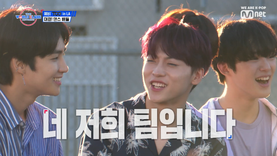 [EP03] '(proud) He's on our team' dance battle to get one more rehearsal!