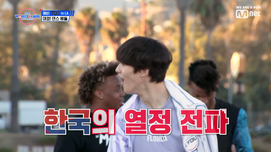 [EP03] 'This is the passion of Korea' J.YOU's energetic dance