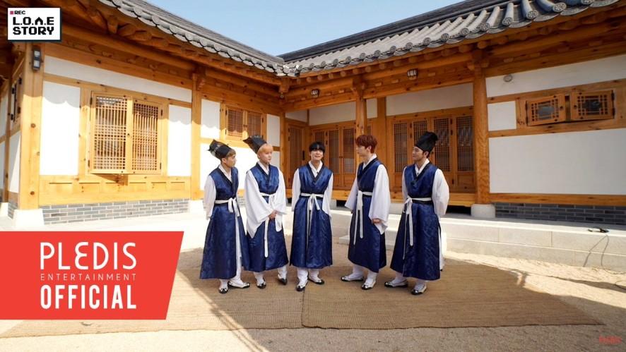 [NU'EST] L.O.Λ.E STORY EP.13 NU'EST at Seonggyungwan #1