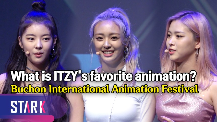 있지가 가장 좋아하는 애니메이션은? (What is ITZY's favorite animation?, BIAF 2019)